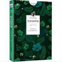 【二手旧书8成新】野性的呼唤 〔美〕杰克・伦敦,石雅芳 雨宁 9787538756029 时代文艺出版社