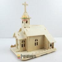 木制手工DIY小屋房子模型教堂摆件迷你屋 创意拼装小小木屋子玩具