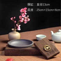 实木复古烟灰缸创意 大号带盖个性中式摆件茶桌 茶室 客厅装饰品