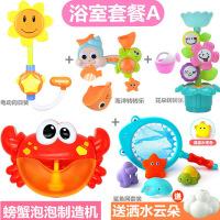 抖音洗澡玩具儿童宝宝戏水玩具女孩男孩婴幼儿电动向日葵喷水花洒