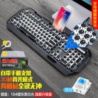 真机械键盘青轴黑轴茶轴104键蒸汽朋克复古笔记本电脑外接有线吃鸡游戏背光金属打字机键盘外 官方标配