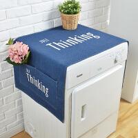 冰柜遮阳布北欧文艺滚筒洗衣机冰箱盖布床头柜盖布防尘布罩棉麻布艺盖巾