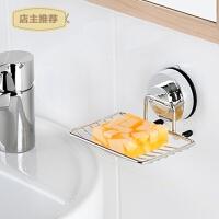 肥皂架创意墙壁挂吸盘卫生间不锈钢沥水置物架香皂盒免打孔SN5541