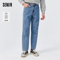 森马牛仔裤男2021秋季新款宽松潮流舒适水洗简约个性青年直筒长裤