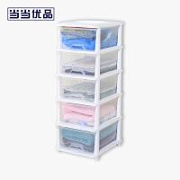 当当优品 日式简约五层透明塑料抽屉式收纳柜 衣物零食杂物储物整理柜
