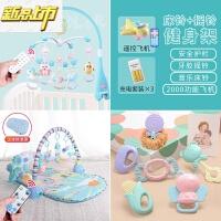 【六一儿童节特惠】 婴儿健身架器脚踏钢琴3-6-12个月新生宝宝益智音乐玩具0 护栏款(三充电 三遥控 飞机 床铃 牙