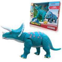 遥控喷火恐龙 喷雾飞龙 大号恐龙玩具霸王龙遥控电动儿童仿真动物喷火模型