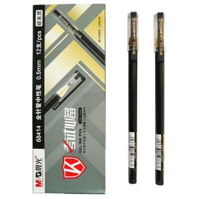晨光中性笔68414水笔0.5mm全针管考试笔签字笔碳素笔一盒12支