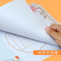 中国风硬笔书法作品纸练字本方格田字格钢笔字小学生书写A4美工儿童小学米字格初学者楷书七言写字本比赛专用
