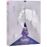 【旧书二手书9成新】光年Ⅱ诸神之战(大结局) 树下野狐 9787514505962 中国致公出版社