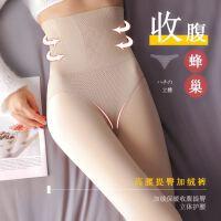 高腰收腹打底裤女秋冬季加绒加厚保暖裤肉色压力显连裤袜外穿