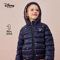 【2件3折:140.7元】迪士尼女童轻薄羽绒服2021秋冬新款儿童厚棉服女上衣童装
