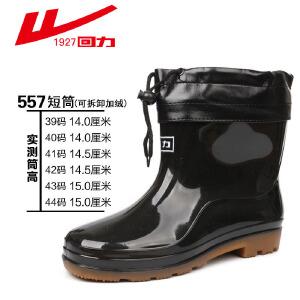 回力雨鞋男士水靴套鞋雨靴男短筒防水鞋胶鞋水鞋男加绒棉