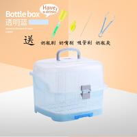 婴儿奶瓶收纳箱盒 便携式带盖防尘沥水晾干架宝宝餐具储存盒奶粉盒