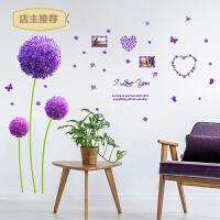 墙纸自粘墙贴纸创意卧室温馨小清新房间装饰背景墙客厅紫色蒲公英SN9378 紫色蒲公英大号 大