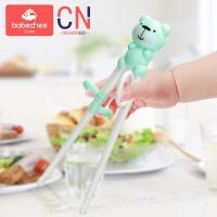 儿童筷子训练筷3岁小孩学习筷一段宝宝吃饭练习筷2岁男孩餐具套装