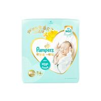【官方授权】帮宝适一级帮纸尿裤NB84片/包 空气纸尿裤婴儿尿不湿