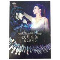 正版音乐 玖月奇迹:2013北京演唱会(DVD9)