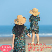 婴儿帽儿童草帽女宝宝遮阳帽翻边沙滩帽小孩婴儿太阳帽潮出游帽子 均码