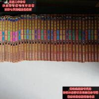 【二手旧书9成新】名侦探柯南31--73(43册合售)9787806644096
