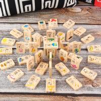 儿童积木头1拼装2拼图3岁以上四6六男女孩宝宝早教益智力动脑玩具智乐妙多米诺骨牌儿童益智玩具积木3-4-5-6岁认知图学