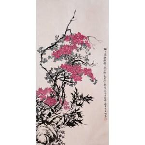 画家  美术教育家 美术史论家 郭味蕖《春正酣》