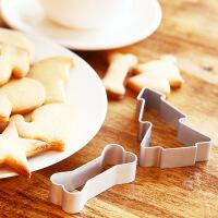 自制烘焙曲奇家用烤糖霜蔓越莓饼干模具可爱立体卡通凤梨酥模套装 随机20只装