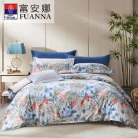 富安娜家纺 床上四件套纯棉全棉套件 双人床上用品床单被套四件