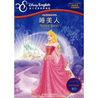迪士尼双语小影院:睡美人(迪士尼英语家庭版)