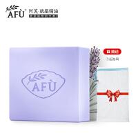 AFU阿芙 薰衣草精油皂 100g 温和洁面 清洁皮肤