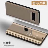 三星note8手机壳s6e+保护套Galaxy防摔智能翻盖休眠皮套潮男女 -带芯片