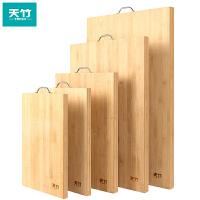 天竹家用实木切菜板砧板案板竹擀面板粘板防霉水果小宿舍占板