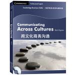 剑桥商务英语沟通技能:跨文化商务沟通(附CD、DVD)