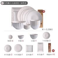 白均釉家用6人碗碟套装陶瓷餐具套装盘子饭碗TZ-1111 白均釉6人食套装