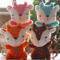 婚庆毛绒玩具玩偶抓机娃娃小熊公仔布娃娃年会活动礼物 桔红色 鹿兄弟 8-9寸单只价格颜色随机