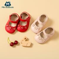 【每满299元减100元】迷你巴拉巴拉童鞋女宝宝2019秋季新款婴儿手工舒适软底学步鞋