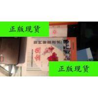 【二手旧书9成新】金鱼饲养管理技术 /黄恭情 编著 中国林业出版