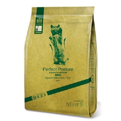 耐威克 天然猫粮 健康体态猫主粮成猫粮 2.5KG全国包邮 满199-20