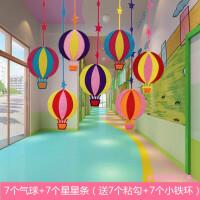 幼儿园装饰挂件 幼儿园教室吊饰走廊挂饰店铺游乐场创意吊顶装饰卡通汽车飞机挂件 气球一套