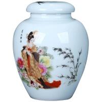 大展景德镇陶瓷普洱茶罐储茶缸茶仓茶叶包装盒大号梅叶罐茶具