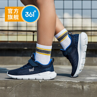 【下单立减价:94.1】361度童鞋 男童跑鞋 中大童儿童运动鞋 2019年夏季新品秋季上新N71923515