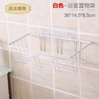 家用铁艺免打孔浴室置物架卫生间洗漱挂篮壁挂沥水收纳篮收纳架SN5851