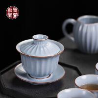 汝窑盖碗茶杯单个开片可养三才杯家用功夫茶陶瓷茶具泡茶碗天青色