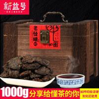 分享给懂茶的您!新益号 老曼峨老茶头 陈年普洱熟茶 1000g送木盒