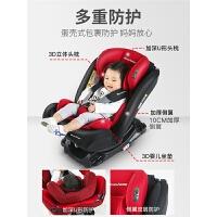 儿童安全座椅宝宝婴儿车载汽车用ISOFIX可坐躺双向
