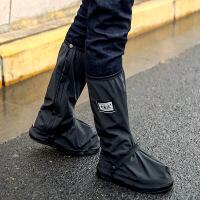 鞋套防雨防水下雨天长筒高筒雨鞋套防滑加厚耐磨底防雨鞋套 黑色
