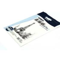 晨光8K/4K素描纸 APYMV635 水粉纸 绘画纸 铅画纸 白纸 画画纸 一包20张