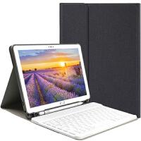 华为畅享平板蓝牙键盘保护套10.1英寸带笔槽畅想荣耀平板5电脑皮套AGS2-W09/AL00外壳子1 10.1寸 畅享