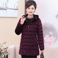 中老年女装冬装棉袄大码妈妈夹棉加厚冬季外套女中长款 XL 建议70-85斤左右