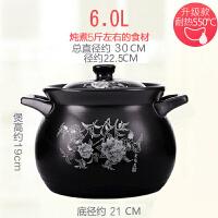 曼达尼砂锅耐高温养生炖汤煲陶瓷小沙锅煲汤煮粥家用炖锅明火燃气